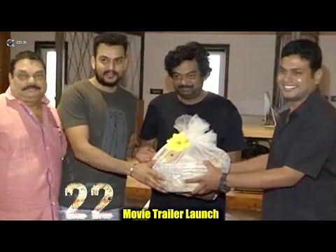 22 Movie Trailer Launch By Puri Jagannadh