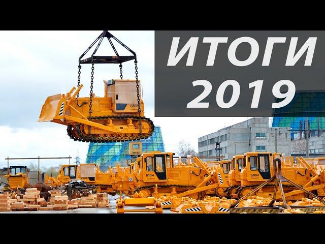 Промышленность России в 2019 году