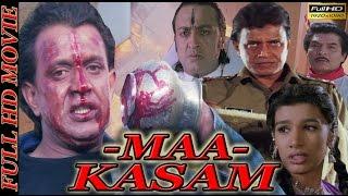 Maa Kasam (1999)   Mithun Chakraborty   Mink   Gulshan Grover   Full HD Movie