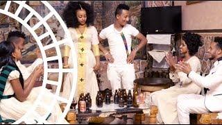 New Eritrean Music 2017 William Ghidey