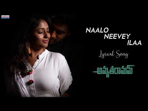 Naalo Neevey Ilaa Lyrical Song