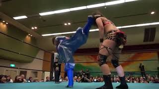 Io Shirai vs Kagetsu - Highlights HD