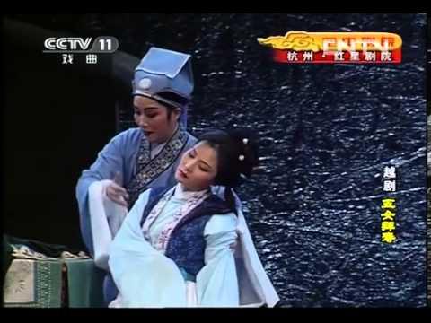 空中剧院 《CCTV空中剧院》 20130714 越剧《五女拜寿》 2/2