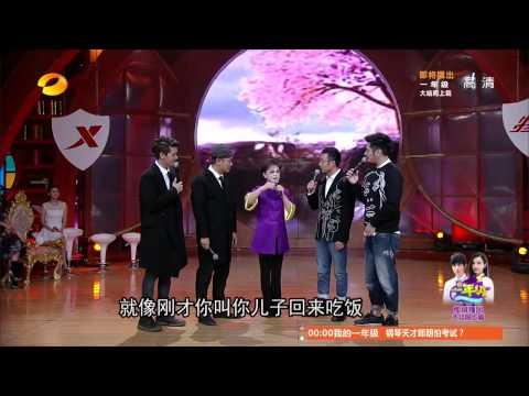 《天天向上》看点 Day Day UP 12/19 Recap: 李谷一任性吐槽涵哥爱子小名-Li Gu Yi Mocks At Wang Han's Son Nickname【湖南卫视官方版】