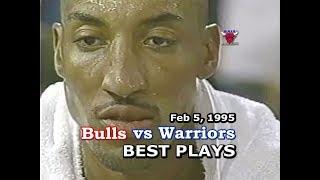 February 5, 1995 Bulls vs Warriors highlights