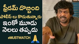 Puri Jagannadh clear explanation on present situation..
