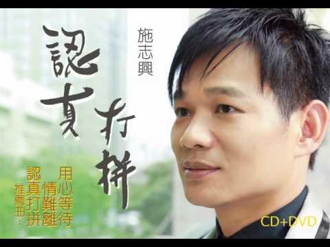 大千電台1010703 傑克專訪施志興.wmv