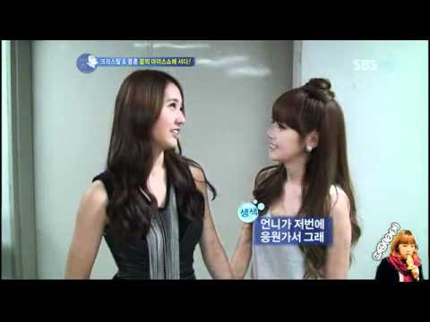 110821 Krystal and Jessica Kiss and Cry cut