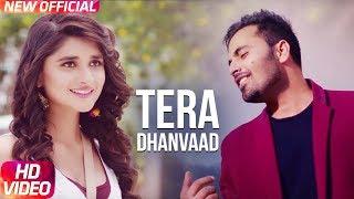 Tera Dhanvaad – Romeo