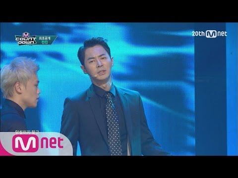 Jun Jin(전진) - 'Wow Wow Wow' COMEBACK Stage M COUNTDOWN 150910 EP.442