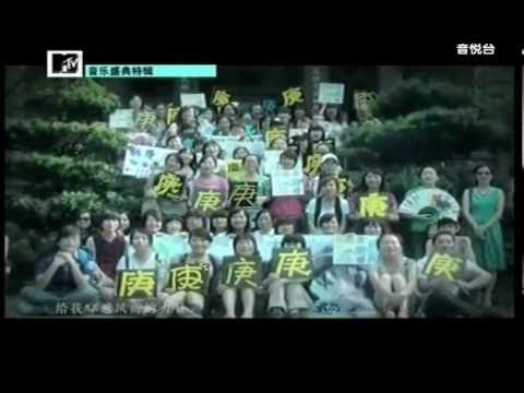 Han Geng 韩庚 --《爱的翅膀》Wings of Love MV