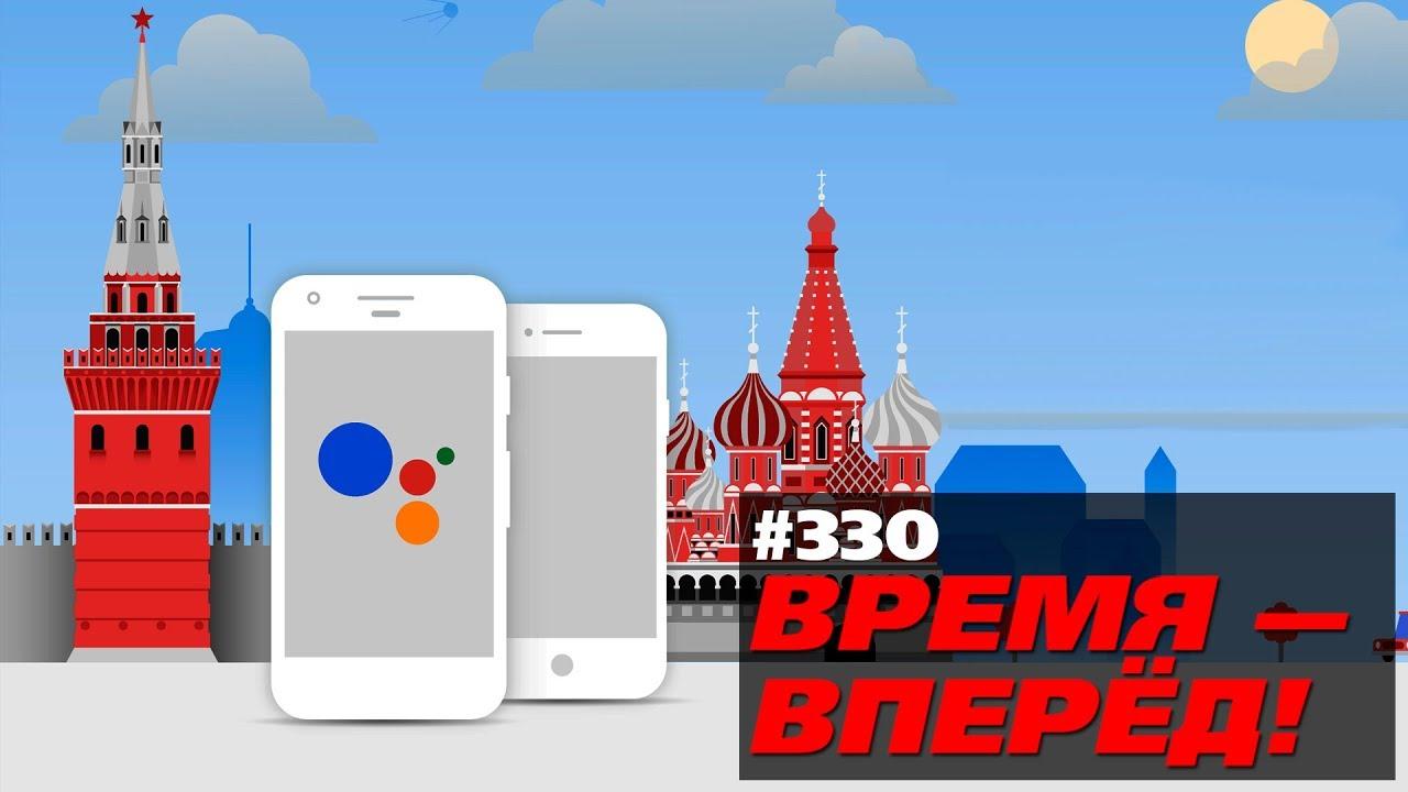 Россия дала первый бой мегакорпорациям: И вот результат