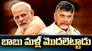 KSR Full Interview On Chandrababu Gannavaram Episode..