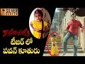 Who is Child Artist In Pawan Kalyan starrer Katamarayudu movie Teaser ?