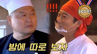 (ENG/SPA/IND) [#NJTTW] Lee Soo Geun ♡ Kang Ho Dong Compilation   #Mix_Clip   #Diggle