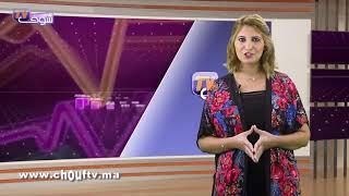 النشرة الاقتصادية : 19 أكتوبر 2017   |   إيكو بالعربية