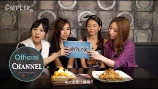 COMPLEX ART TV 第一季第1集 隱密巷弄的超美味?! 義式餐廳