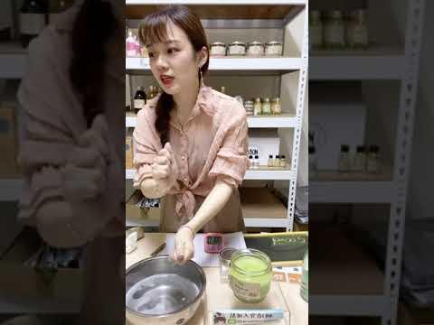 Sabon磨砂膏的使用方法