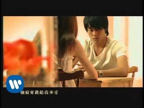 蕭敬騰 - 原諒我【官方完整版 Official Music Video】