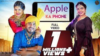 Apple Ka Phone – Bunty Panchal – Anu Kadyan