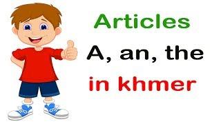 "#Learn #English with #teacher #Soun #Ley_ ""Articles A, An, The"""
