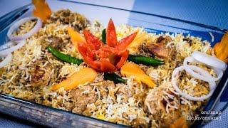 হায়দ্রাবাদি চিকেন দম বিরিয়ানি | Hyderabadi Chicken Dum Biriyani Bangla Recipe