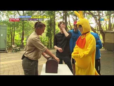 SBS [런닝맨] - 월리 아니, 코알라를 찾아라!