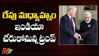 US President Donald Trump India Visit 2020 Schedule Releas..