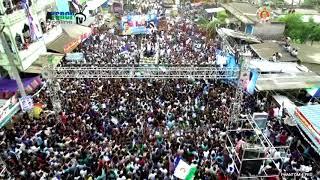 Jagan Akiveedu Crowd Drone Visuals..