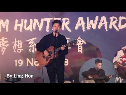 Judas Law 羅凱鈴 假使世界原來不像你預期/你是你本身的傳奇/海闊天空/我的驕傲/訪問分享@Dream Hunter Award 夢想糸分享會 香港理工大學 19/11/2018