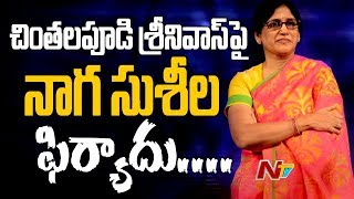 Naga Susheela files cheating case against Srinivas and 13 ..