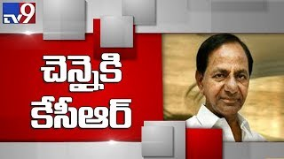 Federal Front : KCR to meet DMK Chief Stalin tomorrow - TV9