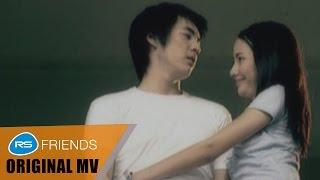 เหตุผล : Out  [Official MV]