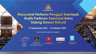 LANGSUNG : Persidangan  Dewan Rakyat 21 September 2021 | Sesi Petang