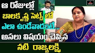 Senior Actress Rajya Lakshmi about NTR & Balakrishna-I..