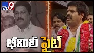War of words between Ganta and Avanthi Srinivas..