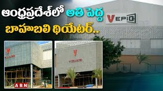 Prabhas owned Asia's largest screen multiplex to open in A..