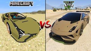 MINECRAFT LAMBORGHINI VS GTA 5 LAMBORGHINI - WHICH IS BEST?