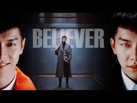 son oh gong || believer