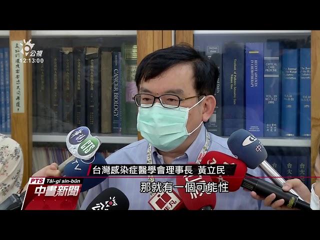 北京5天新增逾百病例 專家:有社區傳播鏈