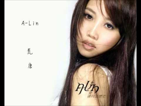 A-Lin - 荒唐