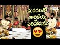 Rajamouli Son Karthikeya Making Fun with his Sister In Laws in Marriage