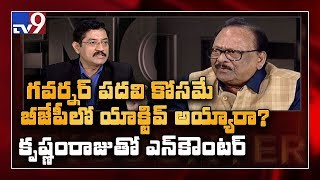 BJP leader Krishnam Raju in Encounter with Murali Krishna-..