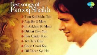 Best of Farooq Sheikh Hindi Songs Audio Jukebox Video HD