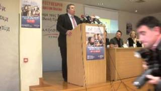 Προσυνέδριο Κέρκυρας - Ομιλία Προέδρου