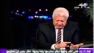 مرتضى منصور يتحدث عن صفقات الزمالك القادمة وعن الراحلون     -