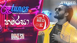 Thamarasa   තමරසා   Dinesh Gamage   Coke RED   @Roo Tunes