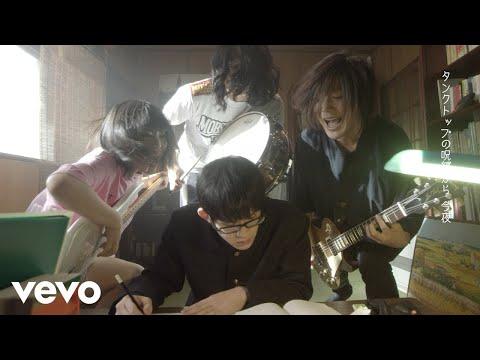 ヤバイTシャツ屋さん - 「Tank-top Festival 2019」Music Video