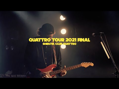 SPiCYSOL - 2021.03.05 QUATTRO TOUR FiNAL DiGEST MOViE