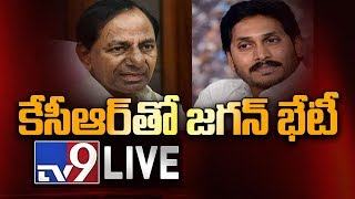 YS Jagan meets KCR LIVE @ Hyderabad..